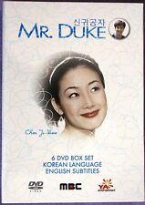 Mr. Duke (DVD, 2006, 6-Disc Set) YA Entertainment Box Set US Version