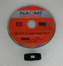 Initial D Arcade Stage Ver.2 Soft Kit Arcade Video Game Sega Disk & chip key