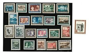 Indonesia - Assortment of Stamps from 1948-49, Republic, Postage - 22 Stamps MNH