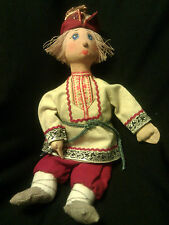 "2000-Russian National-Traditional Folk Costume-Cloth Doll-12""-Hand Made-#2-MINT"