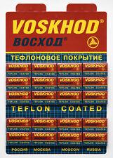 100pcs VOSKHOD RAZOR BLADES + FREE GIFT!+ extra gift!