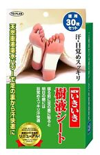 From JAPAN TO-PLAN Foot Relax Sheet Health Sheet 30 sheets / Tracking SAL