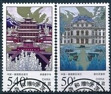 Gestempelte Briefmarken aus der BRD (ab 2000)