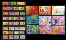 China Hong Kong 2012 ~ 2019 2020 邮票 + 小型張 New Year Dragon ~ RAT Stamps set x 9