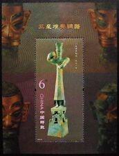 China Stamp 2012-22M Bronze Wares of Sanxingdui Relics 三星堆 S/S MNH
