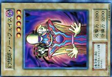 Ω YUGIOH Ω N° 28556905 Illusionist Faceless Mage VOL 7