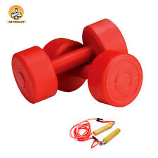 GB PRODUCT 4 KG PVC DUMBBELL GYM SET + ROPE