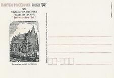 Poland postcard Gdansk - Inowroclaw St. Michael Church