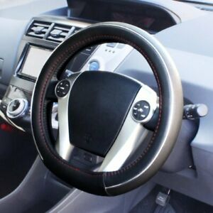 Toyota Prius Steering Wheel Cover Hybrid Leather Oval Black / Red K-D406