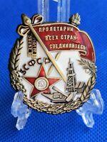 Award Order Labour Transcaucasian SFSR Badge Pin Communist Propaganda Lenin COPY