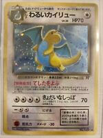 Japanese Dark Dragonite No.149 Holo Team Rocket Pokemon Card Excellent Condition