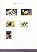 Space United Arab Emirates Stamps