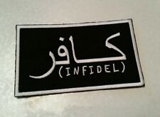 LARGE Infidel patch motorcycle vest jacket