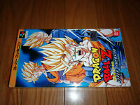 DRAGON BALL Z HYPER DIMENSION SFC  Nintendo Super Famicom SNES..