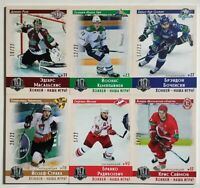 2019 Sereal KHL Exclusive Vintage Choose your Player Card