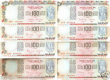100 Rs Agriculture Issue(Signature set)(G-38/G-39/G-40/G-41/G-42/G-43/G-44/G-45)