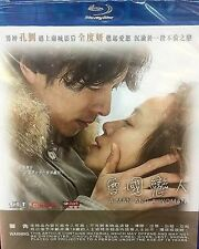 A Man and A Woman  2016 Korean Movie (BLU-RAY) Gong Yoo with Eng Sub (Region A)