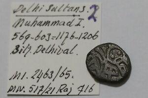India Mu'izzuddin Muhammad Bin Sam (1176 – 1206 AD) –Jital B38 ZO31