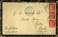 1935 French Envelope Cover To G.A Wright Brook House Repton Derby