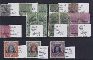 BAHRAIN Clean mainly mint assembly on large stockcards - 33666
