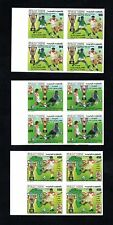 1994- Tunisia- Imperforated block - 19th African Nations Soccer Cup- Football