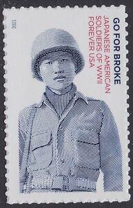 US 5593 Go for Broke forever single (1 stamp) MNH 2021
