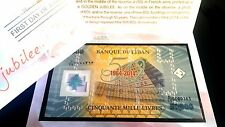 D/99 0000363 >> 3 DIGITS REPLACEMENT << FDC 50000 LL 2014 Polymer Bill Lebanon