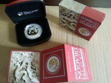 Limited 1oz silver Australian Lunar SeriesII Gilded Dragon coin with box and CoA