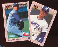 1992 BBM Baseball Set (499) Inc. Nomo, Sasaki, Irabu, Ishii RC Saito RC