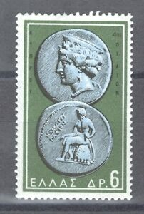Greece Mint MHOG VF Sc#647 scarce 6d coins on stamps 1959