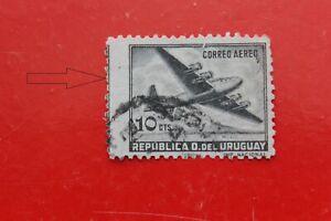 Uruguay STAMP ERROR MINT A11