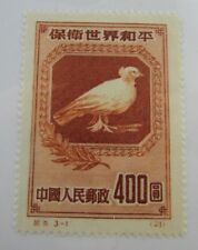 1950 China SC #57 Bird  Defend World Peace MH stamp