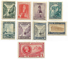 Greece, 1927-delivery available for 5 lots in bulk buy