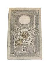 OTTOMAN Abdulmecid  20 Kurush 1851 RRR