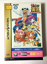 USED Sega Saturn Game Tengoku The Game Paradise Limited Gokuraku Pack JAPAN