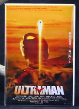 "Ultraman Movie Poster 2"" X 3"" Fridge / Locker Magnet."