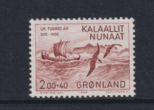 Greenland - 1982, Greenland Millenary stamp - MNH - SG 135