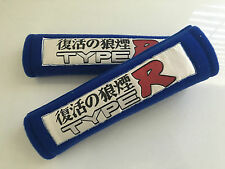 Blue Type R Racing Soft Car Seat Belt Cover Shoulder Harness Pads
