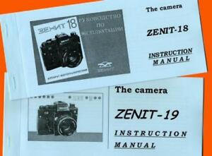 MANUAL BOOKLET on ENGLISH fr ZENIT-18 or ZENIT-19 SLR Russian camera INSTRUCTION