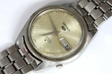 Seiko 21 jewels 6119-7000 watch for PARTS/RESTORE! - Sn. 7D2091