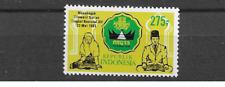 1983 MNH Indonesia Michel 1097 postfris**