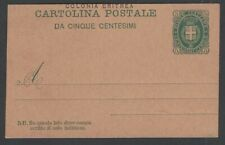 Eritrea 5c postal card overprinted on Italy unused