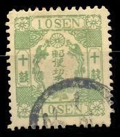 JAPAN Yv#12a USED