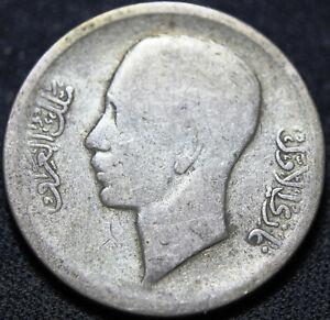 #1495# 1938 Iraq Silver 1 Dirham / 50 Fils - Ghazi I