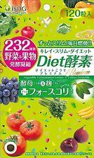 Ishokudogen.com 232 Diet enzyme Premium 120 Tablets Japan