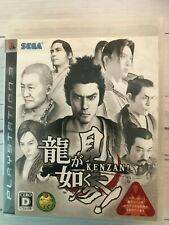 Yakuza Ryu ga Gotoku Kenzan Sony PlayStation 3 PS3 Japanese F/S Tracking USED