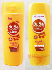 Set Sunsilk Co Creations SHAMPOO+Conditioner Almond Egg complex Soft Smooth 70ml