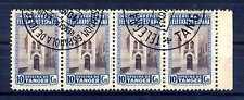 SPAIN-TANGIER - SPAGNA-TANGERI - 1946 - Francobolli di beneficenza ABA530