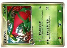 PROMO POKEMON JAPANESE N° 081/PCG-P GROVYLE ...