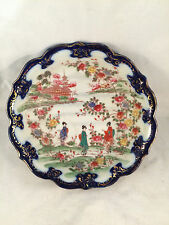 "Scalloped Floral Blue & Gold Trim Japanese Scene Bowl 8-1/2"" Diameter"